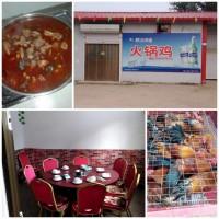东刘庄生态 锅鸡在开业